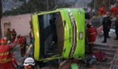 مصرع 38 شخص وإصابة 10 آخرون بحادث إنقلاب حافلة بأثيوبيا