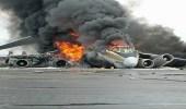 روسيا: ارتفاع ضحايا سقوط الطائرة إلى 39 قتيلًا