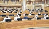 الشورى يصوت على وضع ضوابط للزواج المبكر