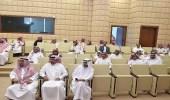 بالصور.. ورشة عمل بين الشؤون الإسلامية والمركز الوطني للوثائق والمحفوظات بالديوان الملكي