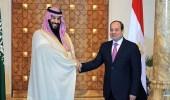 الرئاسة المصرية: المملكة هي أكبر مستثمر عربي في مصر