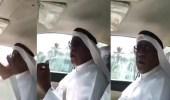 """بالفيديو.. مصري """" جاب العيد """" في عزاء سعودي"""