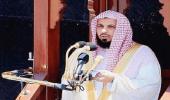 تفاصيل زيارة إمام الحرم المكي صالح آل طالب لباكستان اليوم