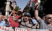 تظاهرات ضد تركيا تغزو شوارع أثينا