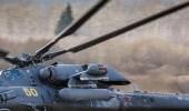 مقتل 7 أشخاص في تحطم مروحية بالشيشان الروسية