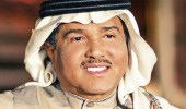 "موعد طرح ألبوم محمد عبده "" عمري نهر """