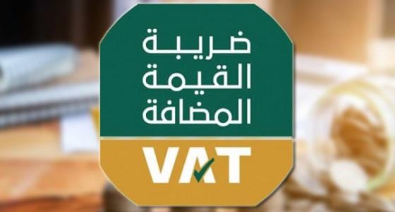 """كبار المسؤولين يتحملون ضريبة """" القيمة المضافة """" عند شراء سيارة لتأمين تنقلاتهم"""