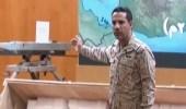 المالكي: استخدام الحوثيين لمطار صنعاء مخالفة صارخة
