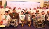 """تعليم الرياض ينظم مسابقة """" فيكس 2018 """" للروبوت بمدارس المنطقة"""