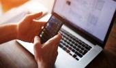 دراسة: استخدام الإنترنت يسبب السعادة