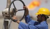 تراجع أسعار النفط في ظل ارتفاع المخزونات الأمريكية