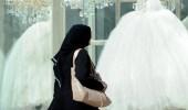 شروط جديدة لزواج المواطنة من أجنبي