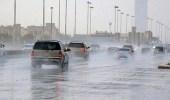 الأرصاد: استمرار هطول الأمطار الرعدية في خيبر الجنوب