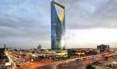 مجلة أمريكية تكشف خطط البنوك العالمية للتوسع في المملكة