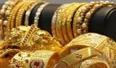 الذهب يهبط قبل قرار الفائدة الأمريكي