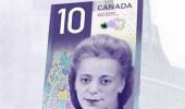 """ورقة نقدية جديدة في كندا تحمل صورة """" ديزموند """""""