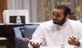 الأميرة ريما بنت بندر: ولي العهد يعمل 24 ساعة لتحقيق رؤية 2030