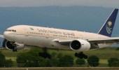 """"""" الخطوط السعودية """" تضيف إزمير إلى شبكة رحلاتها الدولية"""