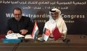 قطر توقع مع النظام السوري الإرهابي إتفاقيات جديدة