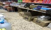 ضبط مخالفة في محل بالعويقيلة بسبب تكدس المواد الغذائية
