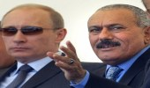 أسرة علي عبدالله صالح تقدم طلبا عاجلا لبوتين