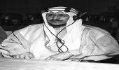 صورة نادرة للملك سعود بقاعة مجلس الأمن قبل 72 عام