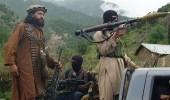 مقتل 13 مسلحا داعشيا بغارات جوية شمال أفغانستان