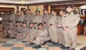 ترقية عدد من الضباط في شرطة تبوك