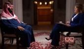بالفيديو.. ولي العهد يؤكد لـ CBS الأمريكية حرص المملكة على مصلحة فلسطين