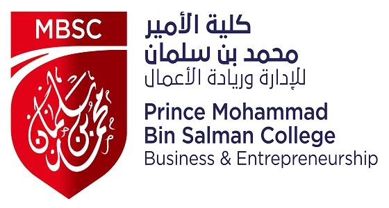 6 وظائف شاغرة في كلية الأمير محمد بن سلمان