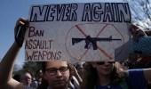 """بعد حجب فيديوهات الأسلحة على """" يوتيوب """" .. المسلحون ينتقلون للمواقع الإباحية"""