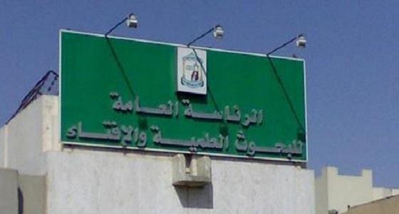 الفتوى توضح حكم المسح على الخفين بغير عذر