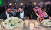 ننشر قائمة طعام حفل الشراكة السعودية الأمريكية