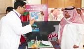 تعليم الرياض: قريبًا الطاقة الشمسية المتجددة بـ 4 مدارس