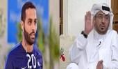 فهد الروقي يرد على ياسر القحطاني: أظهر شجاعتك وانتقد تركي آل الشيخ
