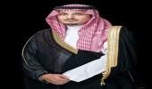نائب أمير الشرقية يوجه بعدم إقامة مظاهر احتفالية خلال زيارته