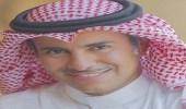 """"""" التجارة """" تعلن خبر """" تشهير """" بشركات سعودية كل أسبوع"""