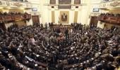 """"""" النواب المصري """" يقر عقوبات بالإعدام لحائزي المواد المتفجرة"""