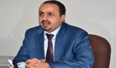 معمر الإرياني: الحوثيون حاولوا تضليل الرأي العام الدولي
