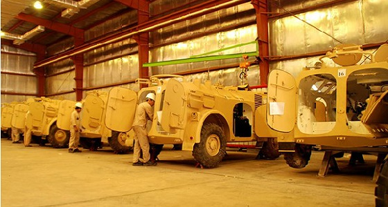 49 وظيفة فنية شاغرة لدى المؤسسة العامة للصناعات العسكرية