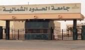 جامعة الشمالية تدشن بوابة القبول الإلكتروني للمنح الدراسية للأجانب