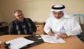 توقيع عقد شراكة بين تعليم عسير ومركز أملي للاستشارات الأسرية