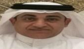 """البريد السعودي يشكر """" الغزال """" على إسهاماته المتميزة"""