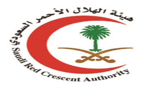 هيئة الهلال الأحمر السعودي تفتتح ثلاثة مراكز إسعافية بالرياض
