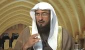"""بالفيديو.. """" الماجد """" يوضح حكم خروج المرأة دون زوجها"""