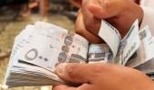 """"""" حساب المواطن """" يكشف مدة تحديث رقم الآيبان البنكي للمستفيدين"""