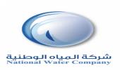 المياه الوطنية تؤكد: لا تأخير في مشروع حي الدار البيضاء