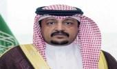 وزارة الشؤون الإسلامية والدعوة والإرشاد تنفذ الإطلاق التجريبي لعمليات الموارد البشرية