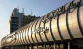 مطار القاهرة الدولي ينهي استعداداته لمغادرة ولي العهد