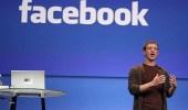 مؤسس فيسبوك يقدم اعتذارا صحفيا للبريطانيين